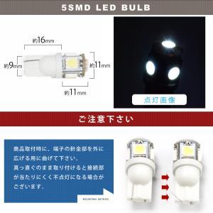 24V車用 SMD5連 T10 LED ウェッ...の詳細画像1