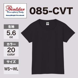 Tシャツ レディース 無地 半袖 ブラック・レッド・ブルー・...