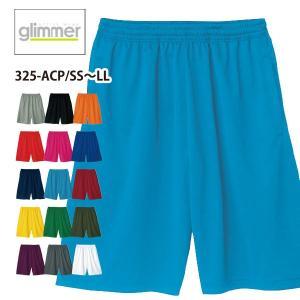 ハーフパンツ メンズ ドライ速乾 半ズボン ランニング スポーツ トレーニング フィットネス GLI...