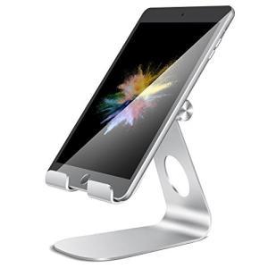 タブレット スタンド 角度調整可能, Lomicall ipad スタンド : 充電スタンド, ホル...