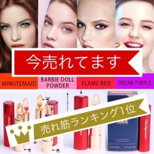 お得な4色セット カイリジュメイ Kailijumei Flower Tint Lip フラワー テ...