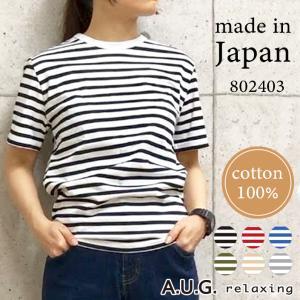 A.U.G relaxing 802403 クールネックボーダーTシャツ