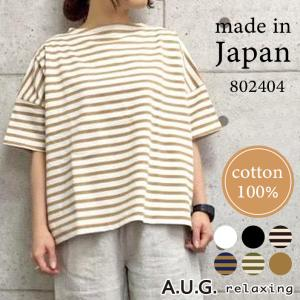 A.U.G relaxing 802404 ワイド半袖Tシャツ