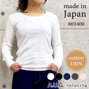 A.U.G relaxing 803400 クルーネック長袖Tシャツ
