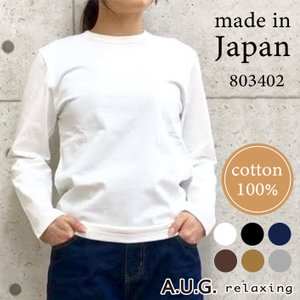 A.U.G relaxing 803402 クルーネック長袖Tシャツ