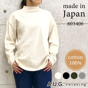 A.U.G relaxing 803406 長袖カットソー