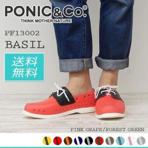 デッキ シューズ 送料無料 PONIC&Co. ポニックアンドコー BASIL PF13002 PINK GRAPE / FOREST GREEN メンズ・レディース スニーカー