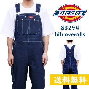Dickies 83294