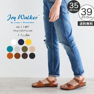 Joy Walker 118