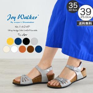 Joy Walker 1404