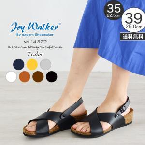 Joy Walker 1437