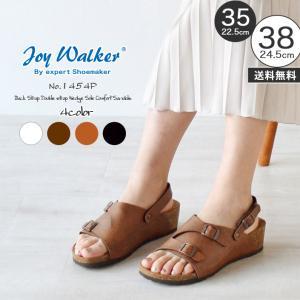 Joy Walker 1454
