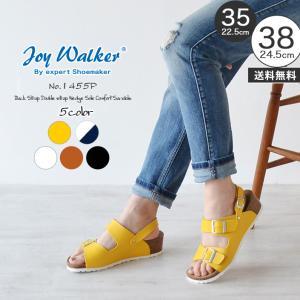 Joy Walker 1455
