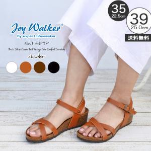 Joy Walker 1469
