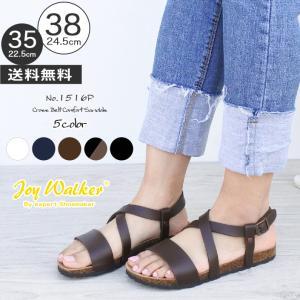 Joy Walker 1516