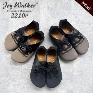 サンダル メンズ 送料無料 JOY WALKER ジョイウォーカー 2210P レースアップコンフォートシューズ infini-elts