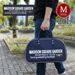 バッグ メンズ レディース MADISON SQUARE GARDEN マジソンバッグ M サイズ MEDIUM 20L 大容量 ボストンバッグ|infini-elts