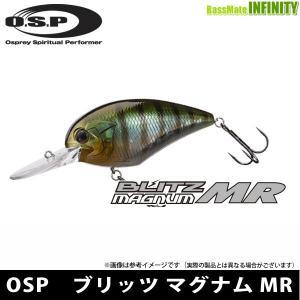 OSP BLITZ MAGNUM ブリッツ マグナム MR 【まとめ送料割】