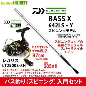 【バス釣り(スピニング)入門セット】●ダイワ BASS X バスエックス 642LS・Y+ダイワ 1...