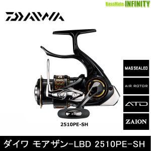●ダイワ 17モアザンLBD 2510PE-SH 【まとめ送...
