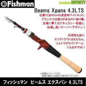 Fishman フィッシュマン Beams ビームス Xpan エクスパン 4.3LTS (FBX-...