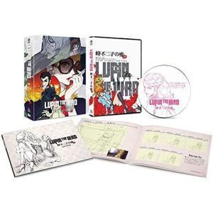 LUPIN THE IIIRD 峰不二子の嘘 限定版 [Blu-ray] infinity2017
