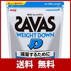 商品紹介                                       ●商品説明:ザ...