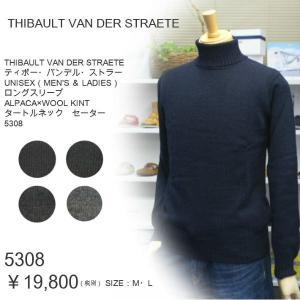 THIBAULT VAN DER STRAETE ティボー・バンデル・ストラー MEN'S ロングスリーブ ALPACA×WOOL KINT タートルネック セーター 5308 4color