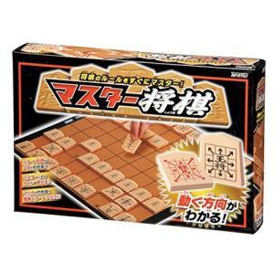 マスター将棋の関連商品10