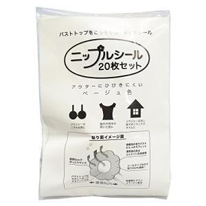 商品サイズ (幅×奥行×高さ) :10.8×2×15.5cm 原産国:日本 内容量:20枚 ドラッグ...