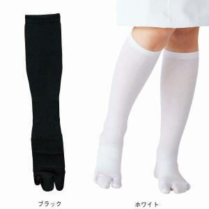 外反母趾の痛み&変形対策ソックス! ・足裏アーチが復活するテーピング機能 ・3本指テーピング...