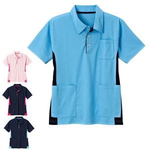 ●素材/ポリエステル100%  ●ポケット位置/左胸、前両脇 ※男女兼用サイズにつき、サイズをご確認...