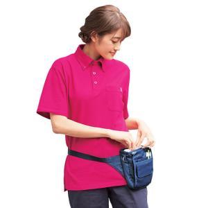 アンファミエ ナース ペンケース バッグ 看護 医療 介護 収納 ポケットいっぱいウエストポーチ