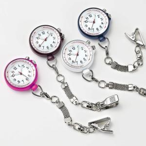 アンファミエ ナース 小物 グッズ 看護 医療 時計 ELライト付き ナースウォッチ