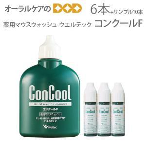 ウエルテック 薬用マウスウォッシュ ConCool コンクー...