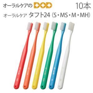 3列歯ブラシ タフト24   これ一本で仕上げ磨きは安心!毎日のブラッシングにお薦めの歯ブラシです。...