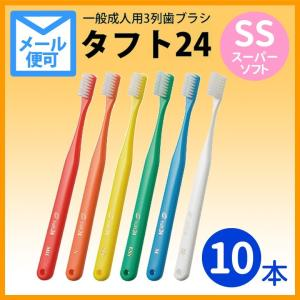 タフト24一本で仕上げ磨きは安心!毎日のブラッシングにお薦めの歯ブラシです。  ESSエクストラスー...