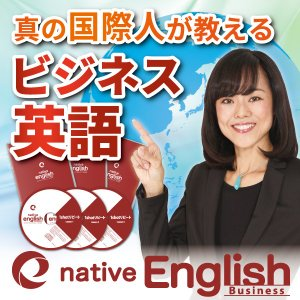 TBSやCNN系列番組など国内外のメディアでキャスターや通訳などとして活躍する「真の国際人」坂本知子...
