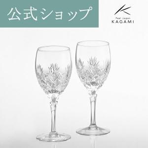 結婚祝い お祝い ペア ワイングラス グラス 記念品 母の日 父の日 贈答 ギフト カガミクリスタル...