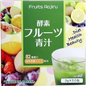 酵素フルーツ青汁 3g×50包 infomart