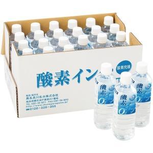高賀の森水 酸素イン水 500mL×24本 infomart