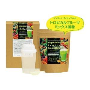 Vegetables Fruits Smoothie ヘルシーライフスムージー(グリーン)トロピカルフルーツミックス味(300g シェイカー付) 日本製|infomart