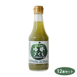 旭フレッシュ ゆず胡椒塩ぽん酢 335g×10本 infomart