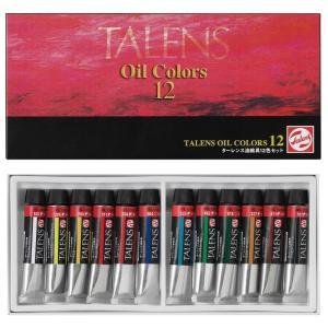 ターレンス 油絵具12色セット 12ml TJOC-12 410324|infomart