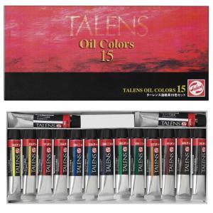 ターレンス 油絵具15色セット 12ml TJOC-15 410332|infomart
