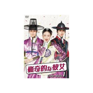韓国ドラマ 猟奇的な彼女 DVD-BOX1 TCED-3788|infomart
