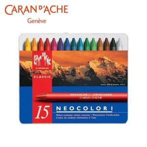 カランダッシュ 7000-315 ネオカラーI 15色セット 618203 infomart
