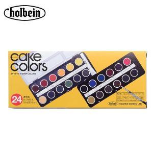 ホルベイン 水彩絵具 ケーキカラー C012 透明24色セット 2012|infomart