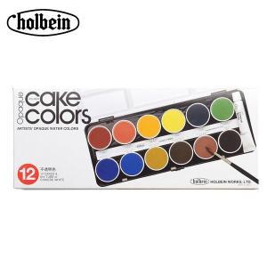 ホルベイン 水彩絵具 ケーキカラー C030 不透明12色セット 2030|infomart