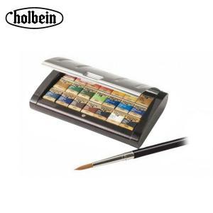 ホルベイン 固形水彩絵具 パンカラー PN695 21色セット(越前漆塗り製) 2695|infomart